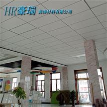 广东岩棉吸音板 具有防火性能