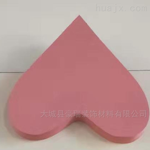 彩色岩棉吸音板超级漂亮