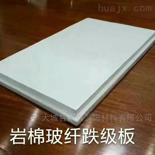安庆岩棉跌级吸音天花板具有优越防霉抗菌