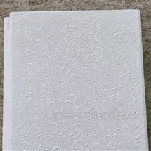 600*600點涂巖棉暗插吸音板的特點