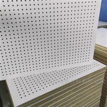 600*600机房用岩棉穿孔复合吸音板