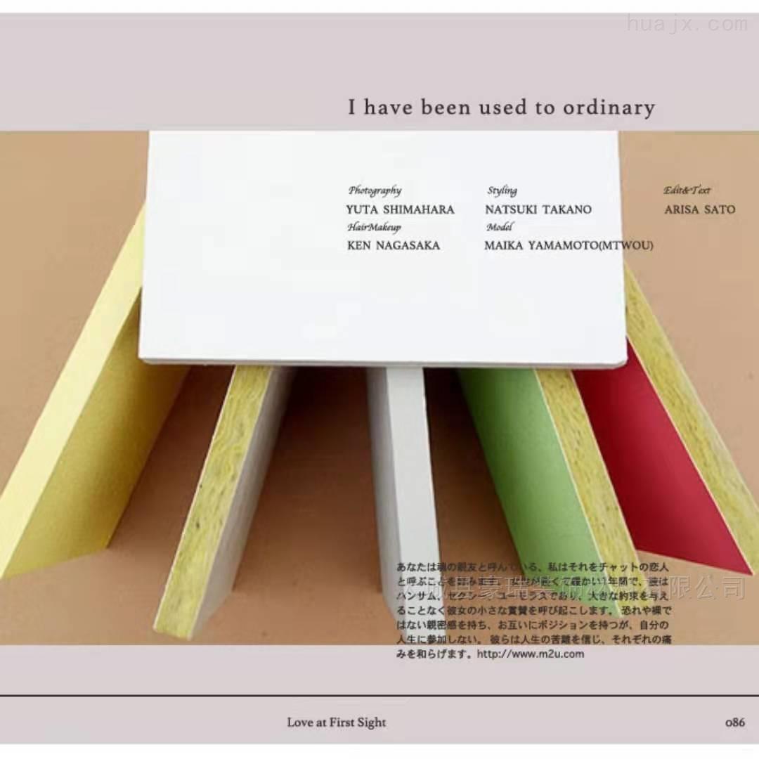 尺寸、颜色可以定制的岩棉吸音板