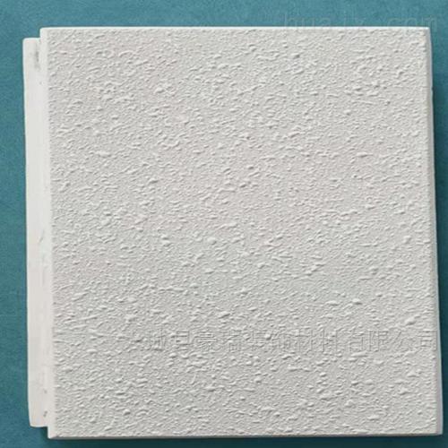 岩棉超越暗插玻纤天花板可拆卸
