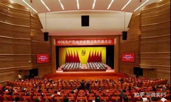 虹润企业支部书记参加中共南平市第六次党大会